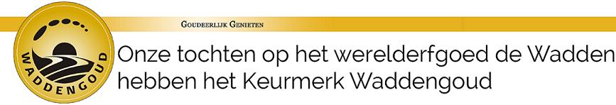 Waddenphoca.nl logo